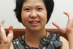 Lee Hee Ah