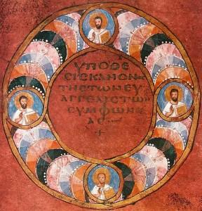 Codice Purpureo di Rossano Calabro