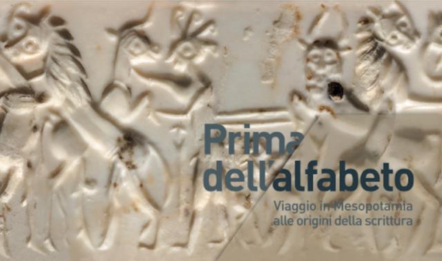PRIMA DELL'ALFABETO Viaggio in Mesopotamia all'origine della scrittura - Venezia