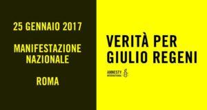 365giornisenzaGiulio il 25 gennaio manifestazione nazionale a Roma e fiaccolate in molte piazze italiane