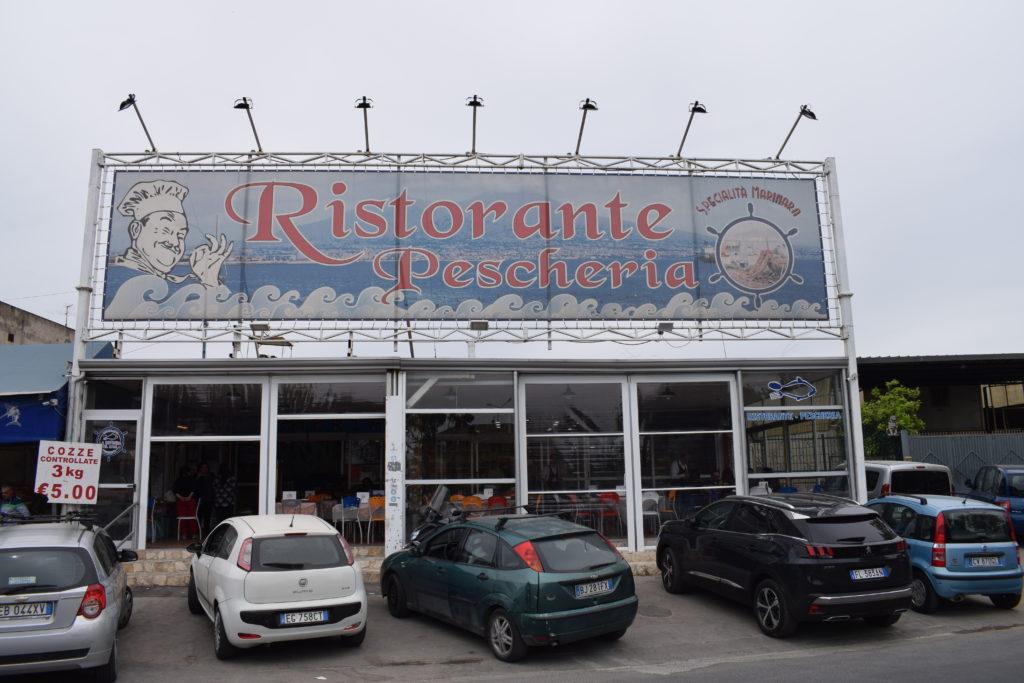 Ristorante e Pescheria La Rotonda del Mare