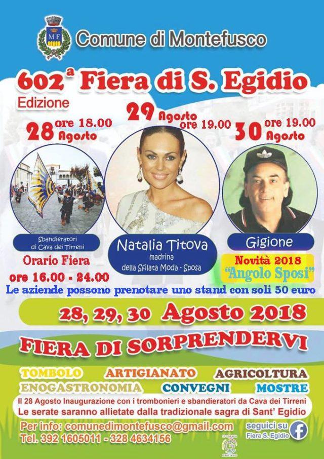Fiera di Sant'Egidio a Montefusco, Avellino