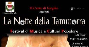La Notte della Tammorra a Ravello