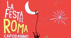 Festa di Roma 2019