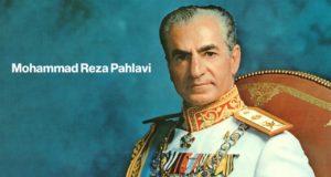 Lo Scià Mohammad Reza Pahlavi